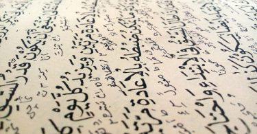 Curso online de árabe